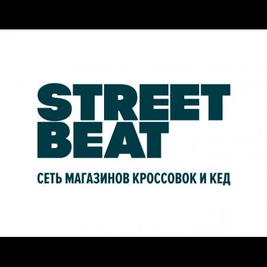 Сеть магазинов бренда Street Beat