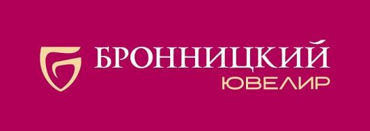 Сеть ювелирных магазинов Бронницкий Ювелир